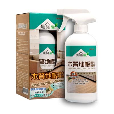 無醛屋木質地板護木精油