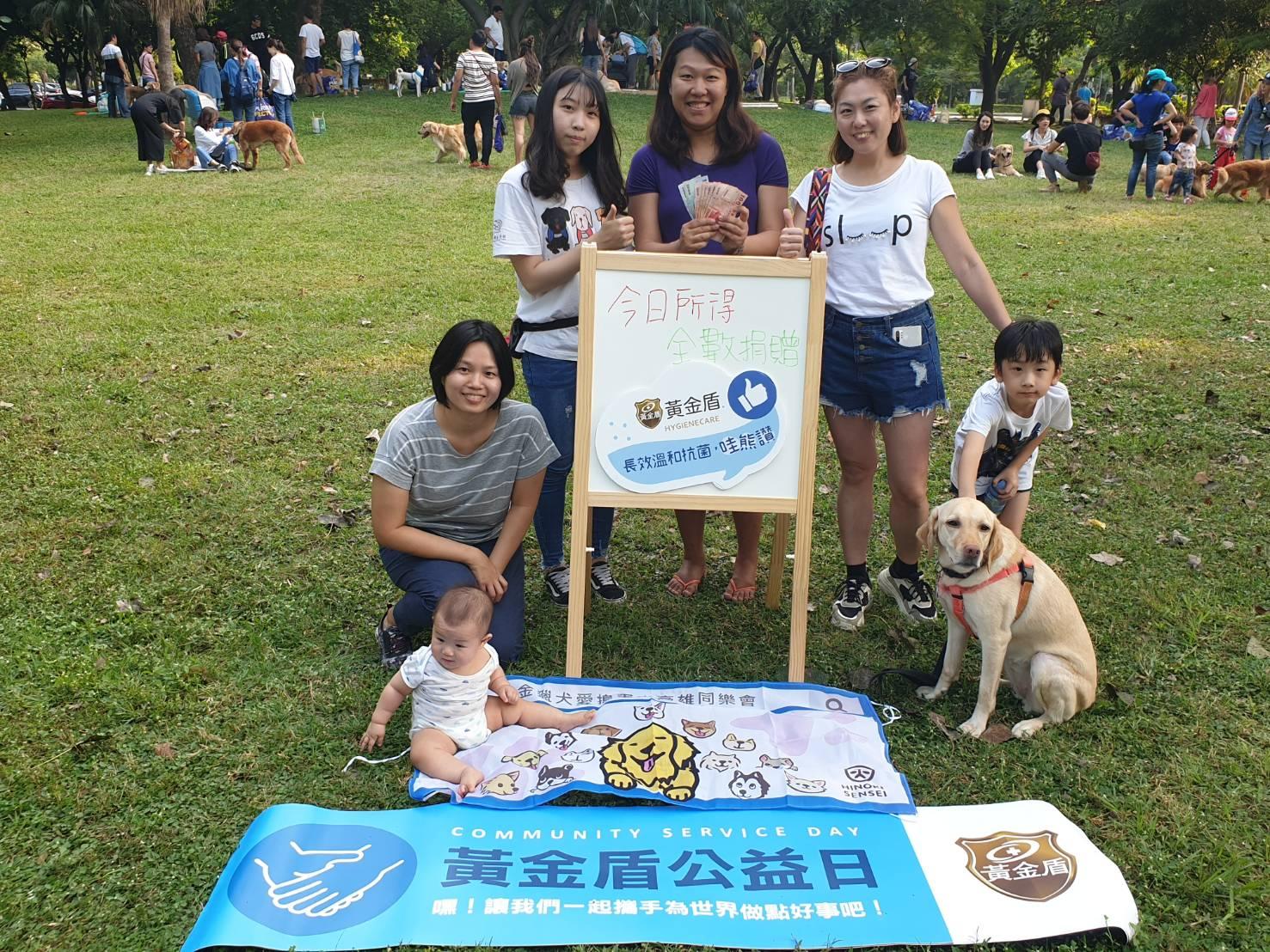 聚和國際-惠光導盲犬義賣公益活動