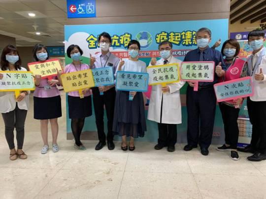 大同醫院看見希望凝聚愛-向辛勞的醫護人員致敬