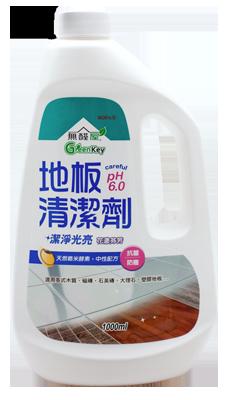 除甲醛地板萬用抗菌清潔劑