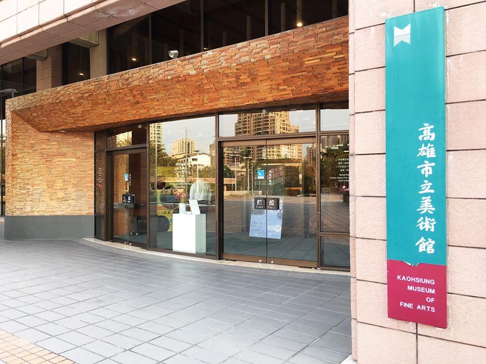 高雄市立美術館展覽空間