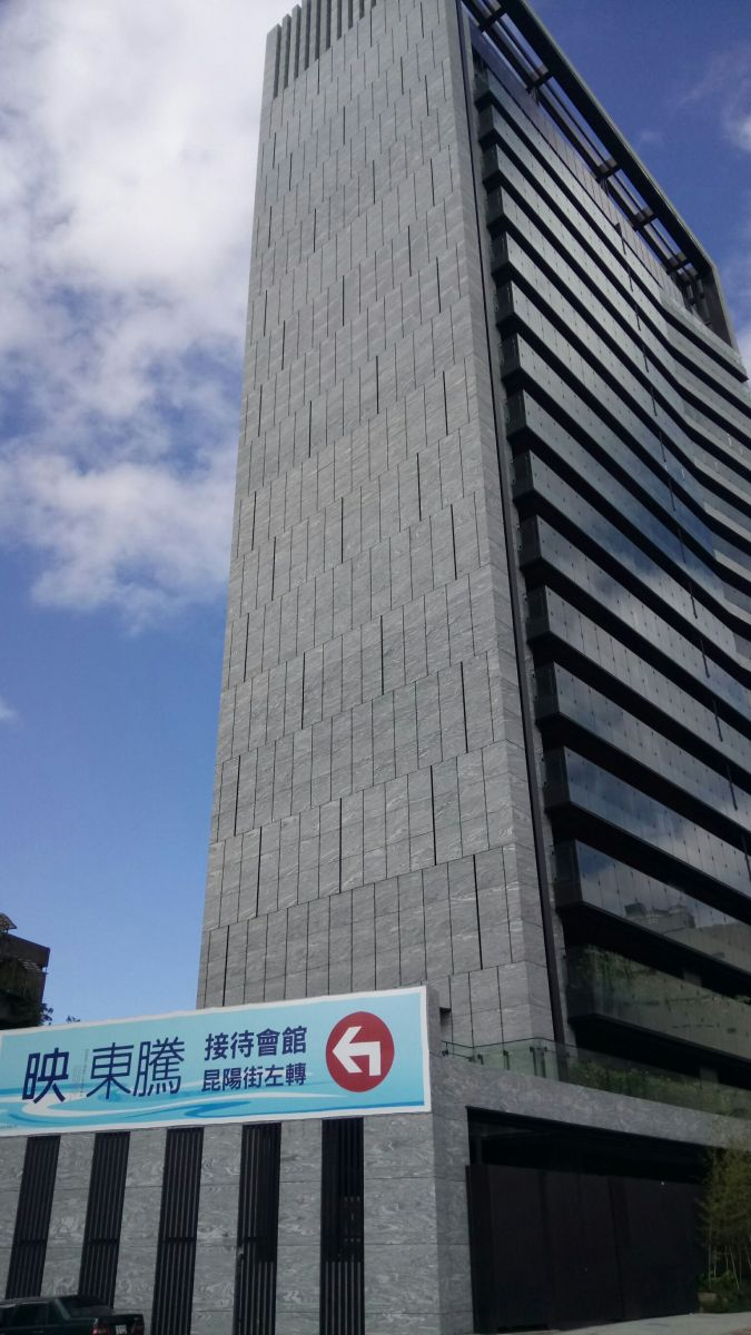 台北市 南港區