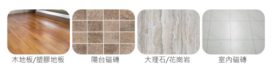 除甲醛地板萬用抗菌清潔劑使用方法
