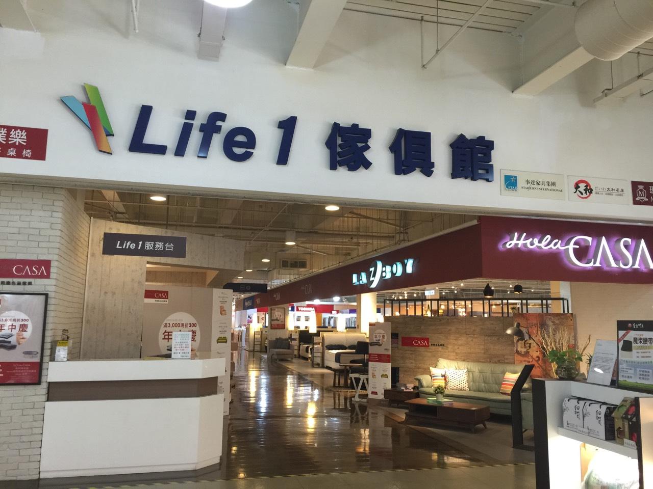 高雄市左營【Life1生活廣場】